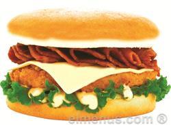 Asiago Chicken Bacon