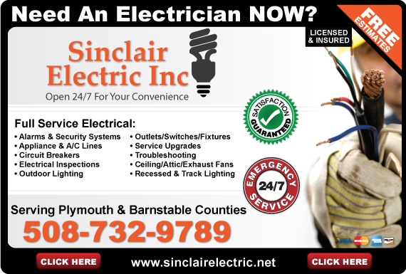 Exclusive Ad: Sinclair Electric Inc.  5083200841 Logo