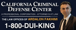 California Criminal Defense Center | 1-800-DUI-KING Logo