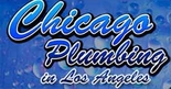Chicago Plumbing of Los Angeles-818 Logo