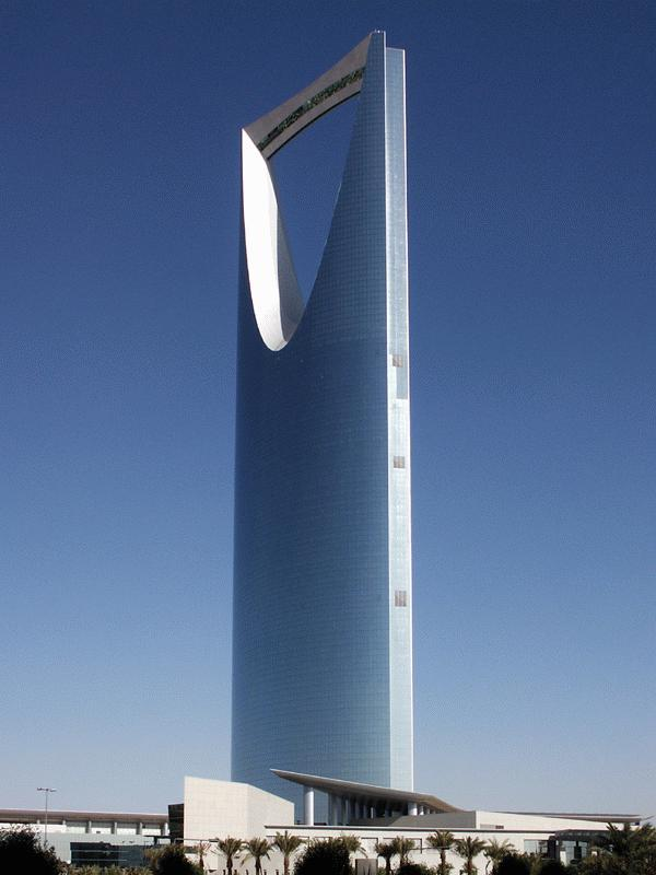 architectural buildings in the world. Plain World Kingdom Centre On Architectural Buildings In The World