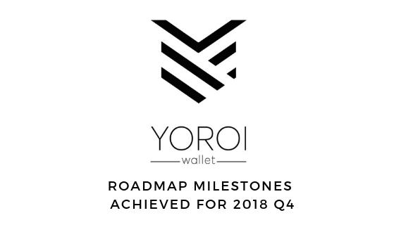 ヨロイウォレット2018年Q4のロードマップ・マイルストーンを達成
