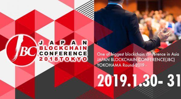 EMURGO CEO児玉健、CTOニコラス、CIOマンミート、 IOHK CEOチャールズ・ホスキンソンがCardanoプロジェクトより JAPAN BLOCKCHAIN CONFERENCE 2019に招待登壇します!