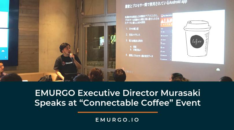 EMURGO役員の村﨑が「 Connectable Coffee (接続可能なコーヒー) 」というトークイベントに登壇しました!