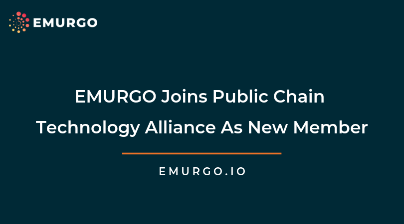 EMURGOがPublic Chain Technology Allianceに新たに加盟しました