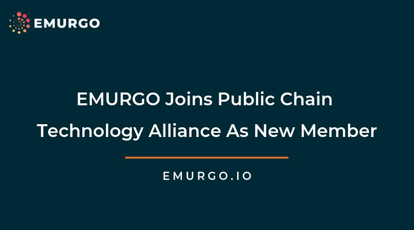 EMURGOがPublic Chain Technology Allianceに新たに加盟しました