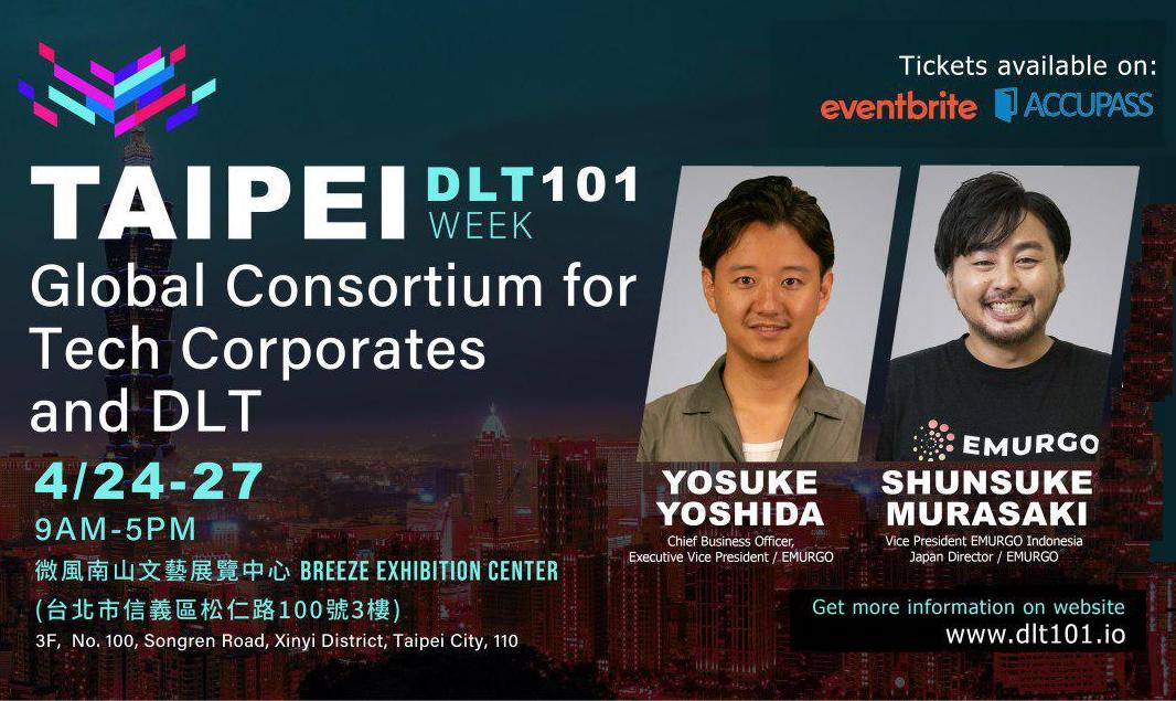 EMURGO Speaking at DLT101 Conference in Taipei on STOs & Cardano Ecosystem Chief Business Officer Yosuke Yoshida & Director Shunsuke Murasaki Attending