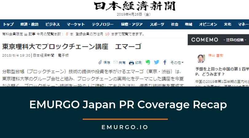 EMURGO Japan PR Coverage Recap
