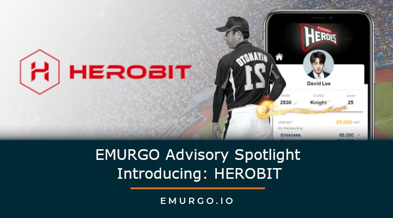 EMURGOアドバイザリースポットライト:HEROBIT