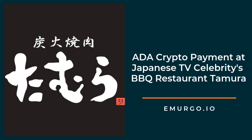 "EMURGO Partners With Japanese TV Celebrity Comedian & ""BBQ Restaurant Tamura"" Owner Mr. Kenji Tamura, to Accept Cardano ADA Crypto Payment at Main Osaka Branch"