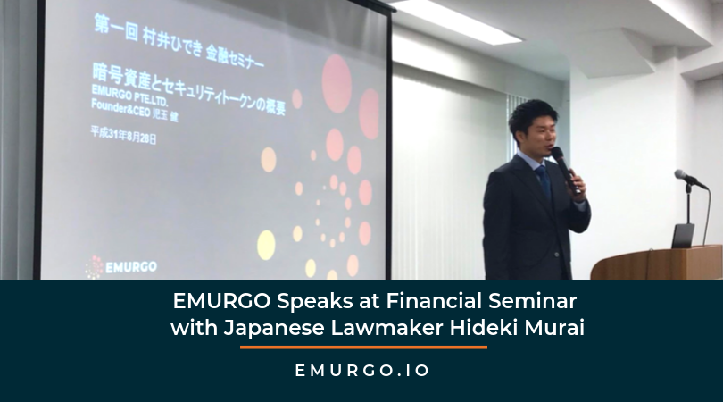 EMURGO Speaks at Financial Seminar with Japanese Lawmaker Hideki Murai