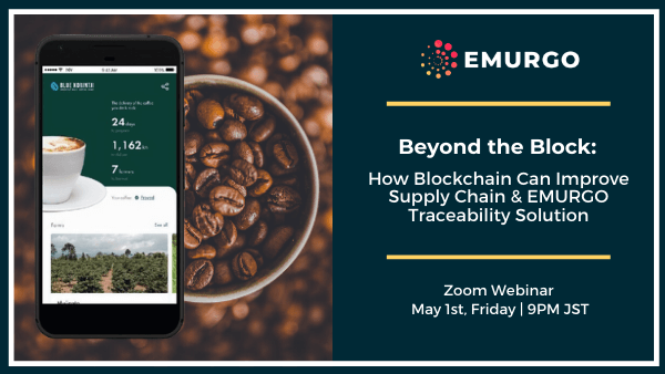 EMURGO 【Beyond the Block: How Blockchain Can Improve Supply Chain】 Webinar Invitation