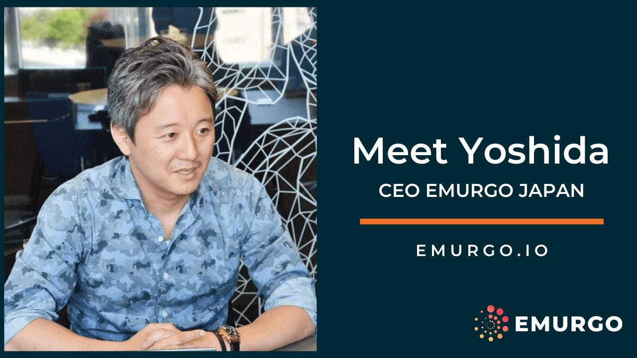 チームメンバー紹介:吉田洋介、EMURGO Japan CEO 兼 EMURGOグループ CBO