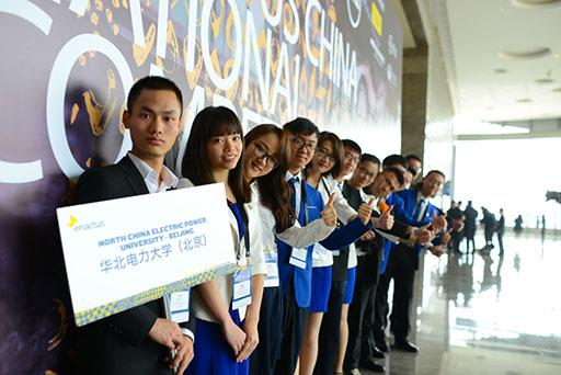 2016_National_Competition-10