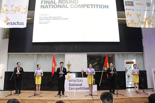 Final_Competition