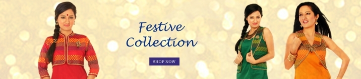 Festive_2_shop_by_collection
