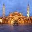 1024px-Blue_Mosque_Courtyard_Dusk_Wikimedia_Commons