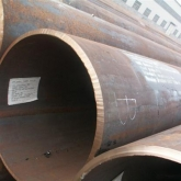 EN10210 Structural Steel Pipe - Tianjin Xinyue Industrial and Trade Co.,Ltd