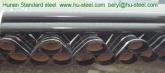 steel pipe - Hunan Standard Steel Co.,Ltd.