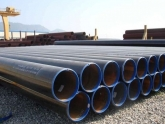 Petroleum & Gas Line Pipe - Tianjin Xinyue Industrial and Trade Co.,Ltd