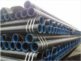 ASTM A53 Water Pipe - Tianjin Xinyue Industrial and Trade Co.,Ltd