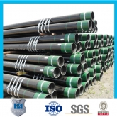 Well Casing API Spec 5CT  - Bestar Steel Co.,ltd