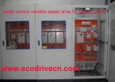 special AC drive for injection moulding machine - V&T Technologies Co., Ltd.
