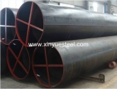 API5L LSAW Steel Pipe - Tianjin Xinyue Industrial and Trade Co.,Ltd