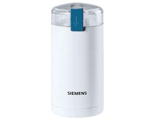 Siemens Coffee Grinder