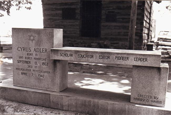 Cyrus Adler Memorial