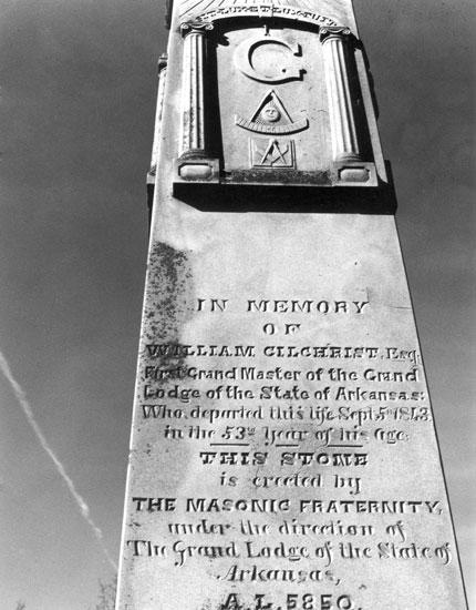 Freemason Monument