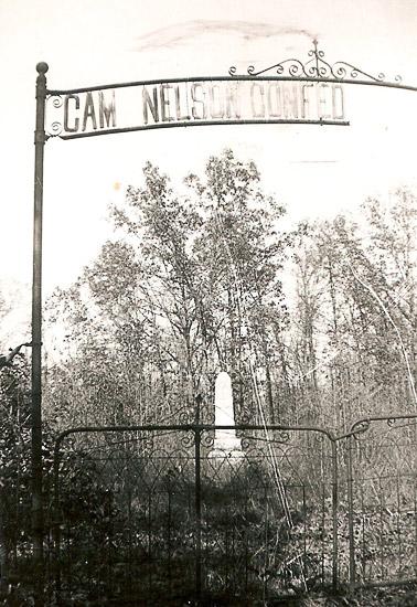 Camp Nelson Confederate Cemetery