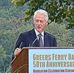 Bill Clinton at Greers Ferry