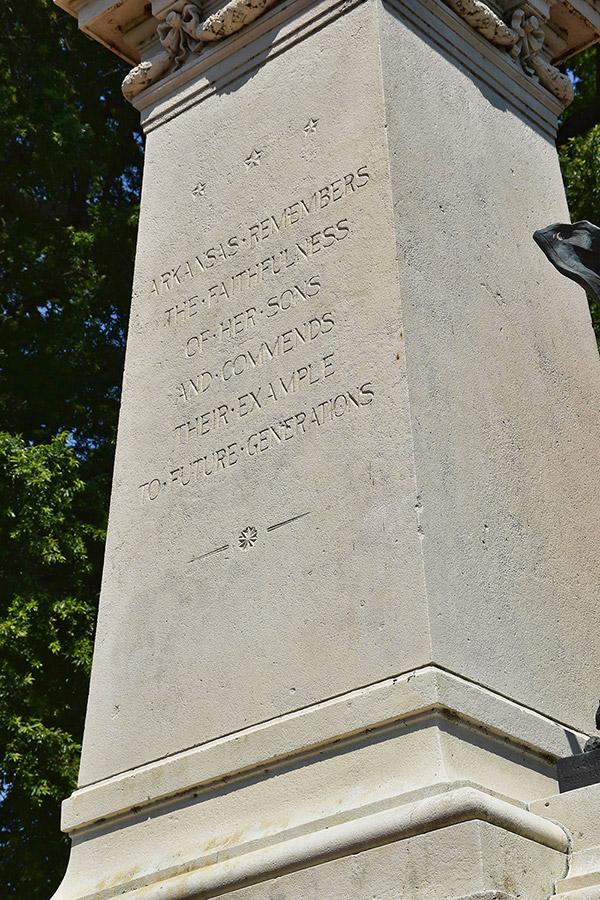Confederate Soldiers Monument Inscription