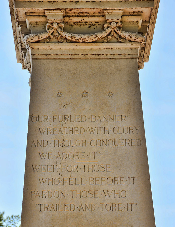 Confederate Soldiers Monument Inscription
