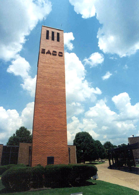East Arkansas Community College
