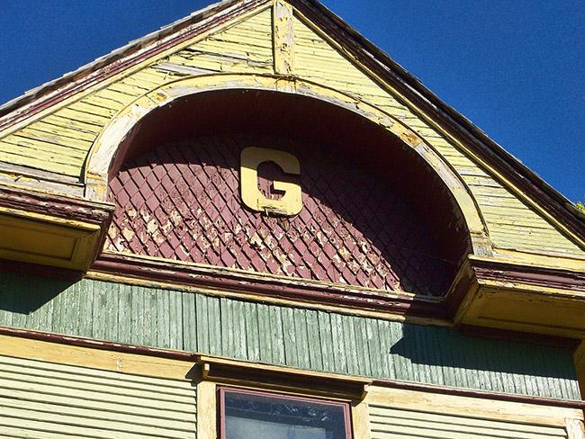 Gann House Insignia