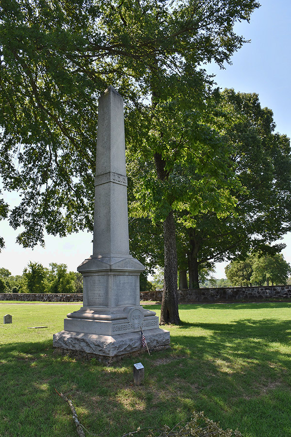 Little Rock Confederate Memorial at Oakland-Fraternal Cemetery