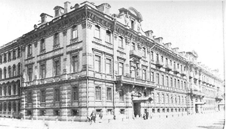 Russian Legation