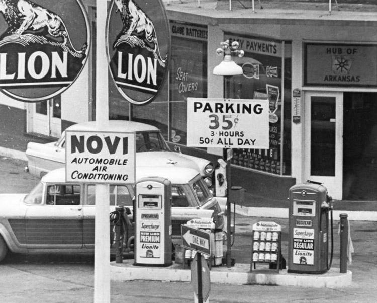 Lion Service Station