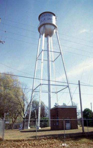 Lockesburg Water Tower