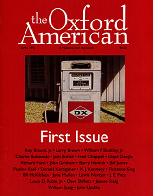 Oxford American First Issue