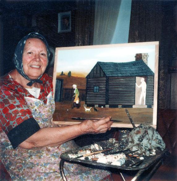 Essie Ann Ward