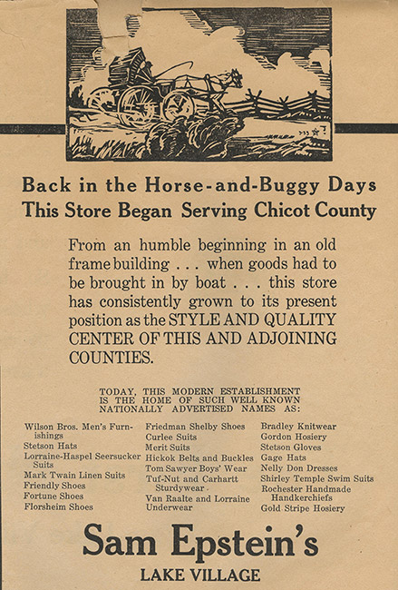 Ad for Sam Epstein's Store