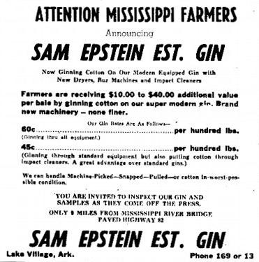 Epstein Gin Ad