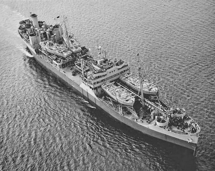 USS Cossatot (AO-77)