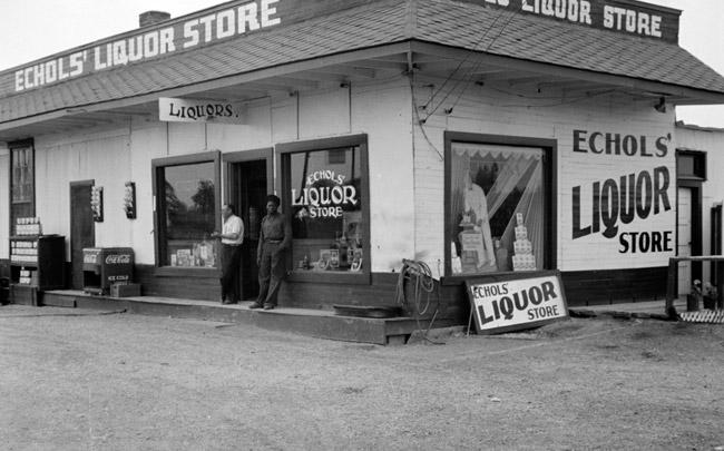 West Memphis; 1935