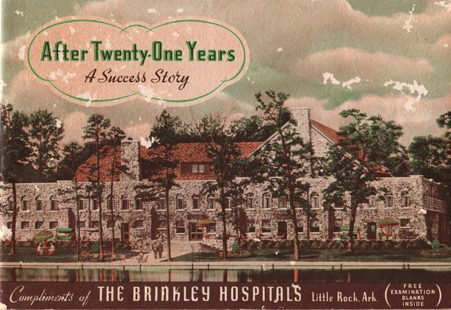 Brinkley Hospital Brochure