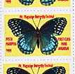 Official State Butterfly Stamps