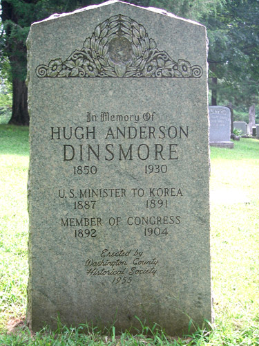 Hugh Dinsmore's Tombstone
